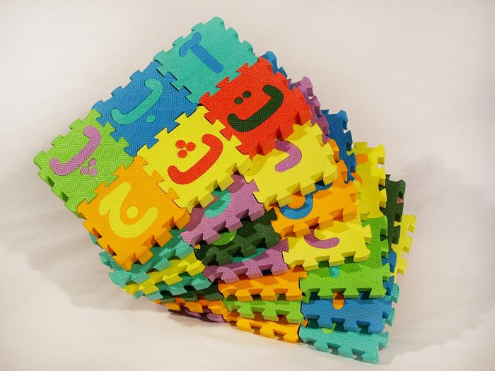 پازل حروف و اعداد فارسی یوروفوم