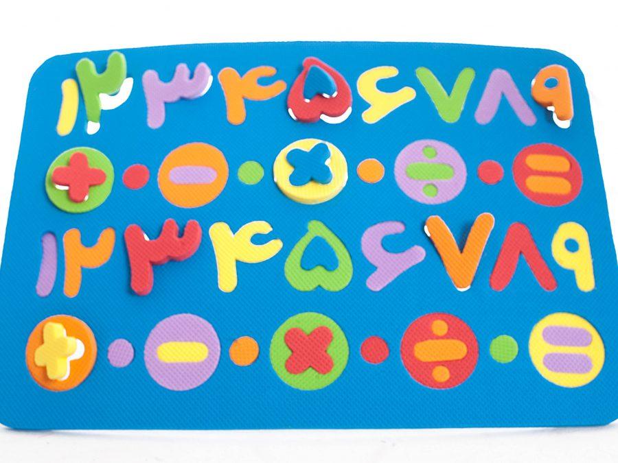 صفحه کمک آموزشی اعداد فارسی و لاتین یوروفوم